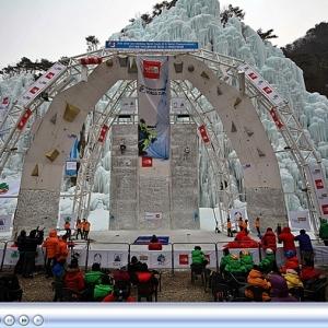 2013청송아이스클라이밍 월드 및 세계선수권대회  미리보기
